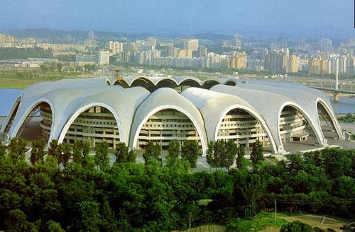 Стадион Рунградо